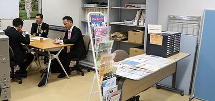 入居企業サポートセンター画像
