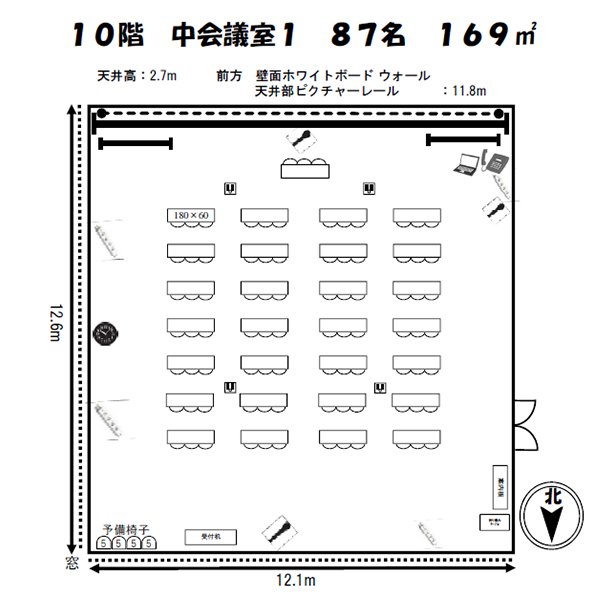 中会議室1平面図