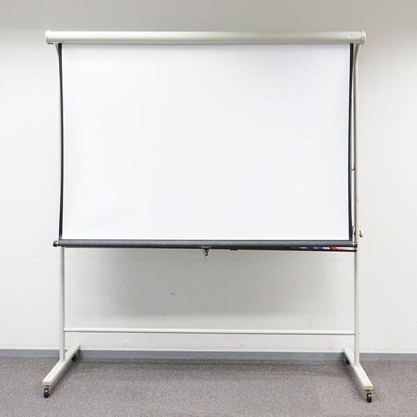 スクリーン付きホワイトボード(スクリーンを下げた状態)