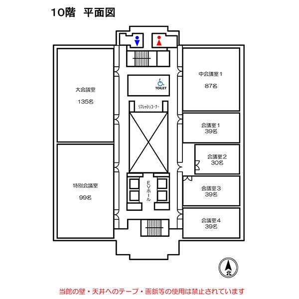 10階平面図