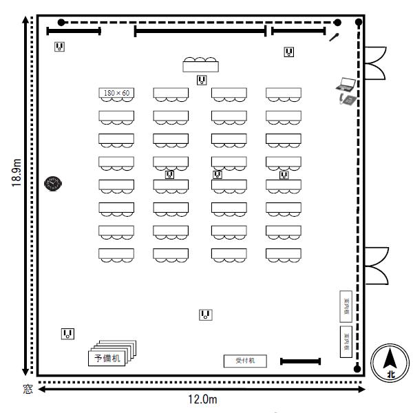 特別会議室平面図