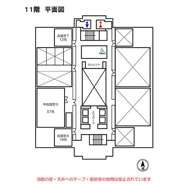 11階平面図