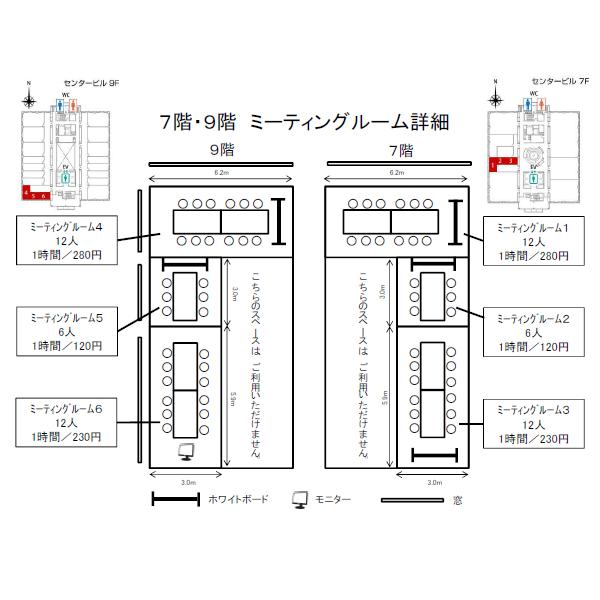 7・9階平面図