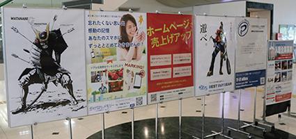 広報PR画像