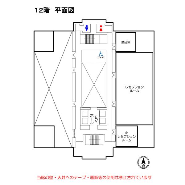 12階平面図