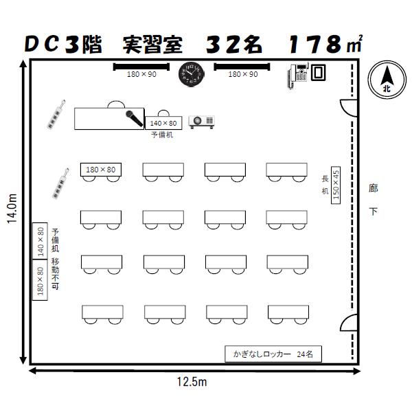 実習室1平面図