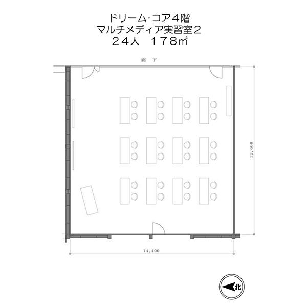実習室2平面図