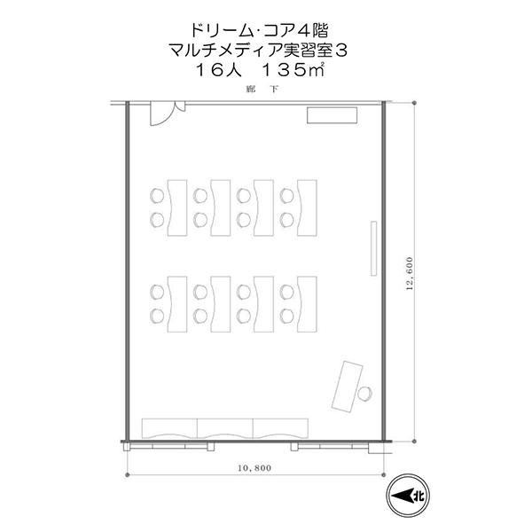 実習室3平面図