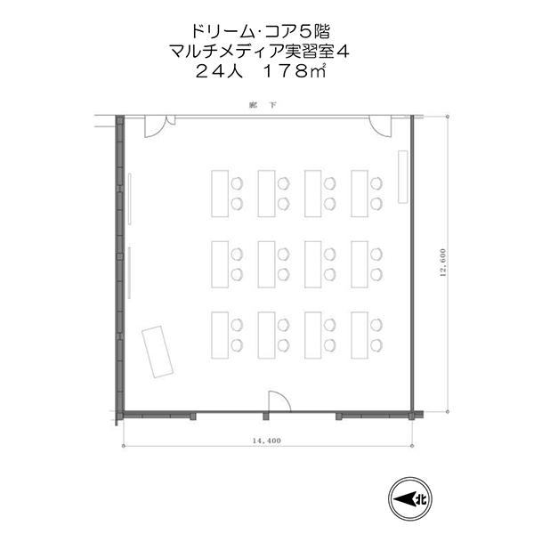 実習室4平面図