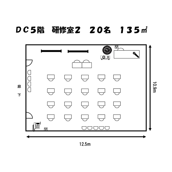 研修室2平面図