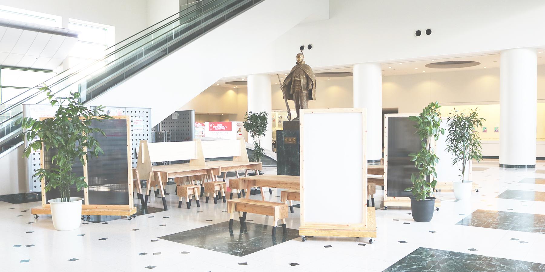 ソフトピアジャパンセンター